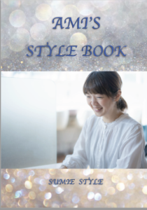 Amie-book