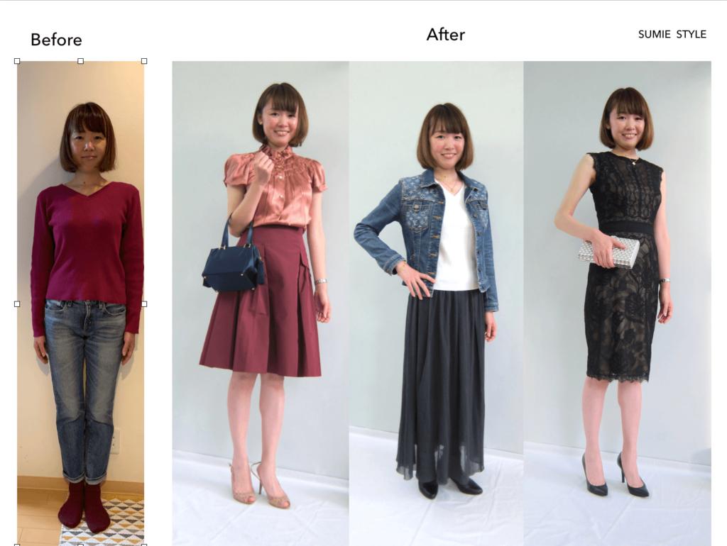 風子スカートスタイル